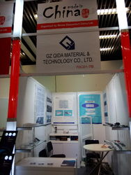 Guangzhou QIDA Material & Technology Co., Ltd